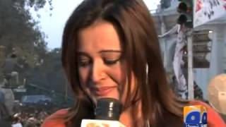Default TitlePTI workers attack Geo News van,Abuse Anchorperson Sana Mirza-Geo Reports-15 Dec 2014 width=