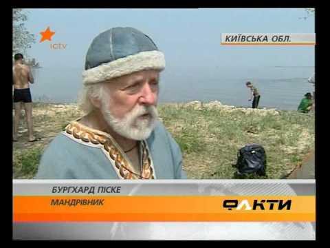 Euro-Viking 2010 Ukraine ICTV