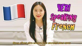Red Velvet YERI Speaking French For RBB(Really Bad Boy) #RedVelvetAtYourDoor | 레드벨벳 예리