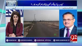 After 4.5 years low-cost Apna Ghar Housing Scheme still remains a distant dream - 08 March 2018 -