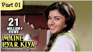 Maine Pyar Kiya Full Movie HD | (Part 1/13) | Salman Khan | New Released Full Hindi Movies width=