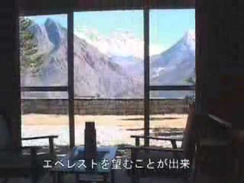 ホテル・エベレスト・ビュー