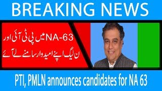 PTI, PMLN announces candidates for NA 63 | By Election | 12 Oct 2018 | 92NewsHD