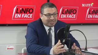 Rachid Melliani : « L'administration est appelée à se réinventer »
