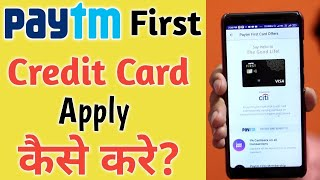 How to apply paytm credit card full details videos / InfiniTube