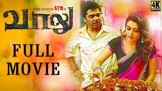 Vaalu Full Tamil movie width=