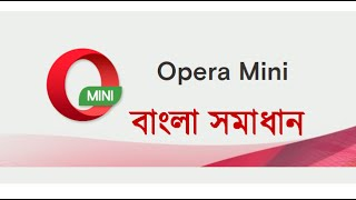 Bangla Font problem Solve in Opera mini for PC[Update]