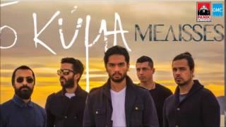 ΜΕΛΙSSES - Το Κύμα || MELISSES - To Kima (New 2016 / Teaser)