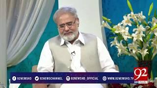 Naat: Dil Me Ho Yaad Teri | Subh e Noor 08-06-2017 - 92NewsHDPlus