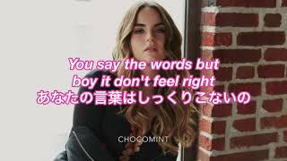 ★日本語訳★ Too Little Too Late - JoJo