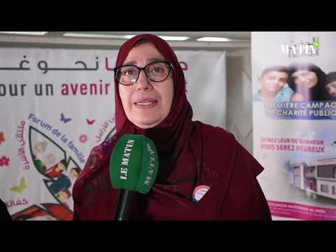 Video : L'Association Al Hidn au chevet des veuves et des orphelins