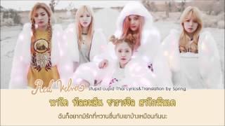 [Karaoke-Thaisub] Red velvet - Stupid Cupid