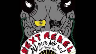 2/22(水)発売!BASS MASTER 『NEXT REBEL ALL DUB MIX vol.3 』 CM