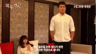 Korean Movie  꼭두각시  구지성 19금 최면 영상