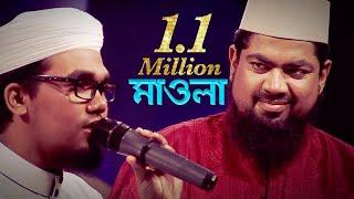 new islamic song 2017  allah allah by kalarab width=