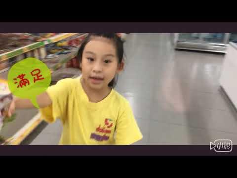 到南靖糖廠吃冰❤️ - YouTube