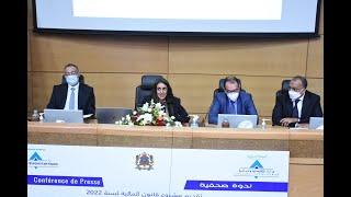 Conférence de presse de Mme Nadia Fettah Alaoui pour présenter le PLF 2022