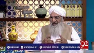 Subh e Noor (Hazrat Abdullah Bin Jahsh RA) - 14 July 2017 - 92NewsHDPlus