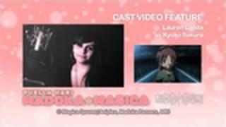 Madoka Magica English Cast Video: Kyoko Sakura