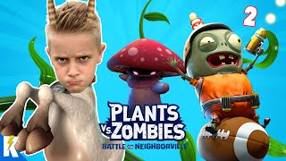 PLANT INVASION! Plants vs Zombies - Battle for Neighborville Gameplay Part 2! KIDCITY GAMING