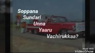 Soppana Sundari Una Yaaru Vachirukkaa?