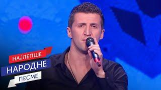 PUKNI ZORO (Magnifico) - Miloš Radovanović
