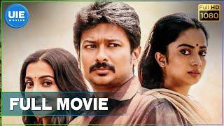 Nimir Tamil Full Movie width=