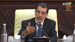 Intervention de Saâd-Eddine El Othmani au Conseil de gouvernement