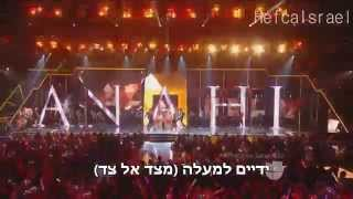 Anahi Ft Wisin - Rumba hebsub