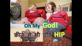 Worldest wide hips woman width=
