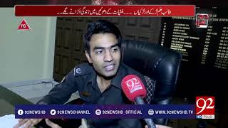 Andher Nagri | Police has arrested a gang who were selling drugs through social media- 01 April 2018