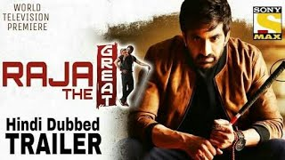 Raja the great   Ravi teja   hindi trailer 2018   new sauth movie hindi dubbed width=