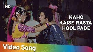 Kaho Kaise Rasta Bhool Pade   Bade Dilwala (1983)   Rishi Kapoor   Aruna Irani   Popular Hindi Song