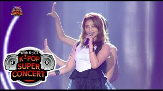 [HOT] AILEE - Don't Touch Me, 에일리 - 손대지마, DMC Festival 2015