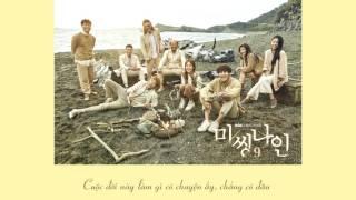 [Vietsub] I'm Not Okay - Chen (EXO) [Missing Nine OST]