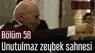 Ezel 58.Bölüm Tuncel Kurtiz Kenan İmirzalioğlu Zeybek Oynama Sahnesi