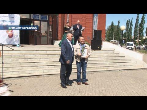 Краснокамских медиков отметили наградами