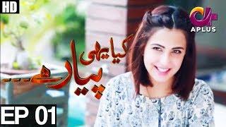 Kiya Yehi Pyar Hai-Episode 1  A Plus ᴴᴰ Drama  Shoiab Khan,Sameena Nazir,Rashid Khawaja
