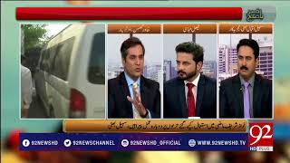 Bakhabar Subh - 27 October 2017 - 92NewsHDPlus