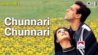 Chunnari Chunnari - Biwi No 1   Salman Khan & Sushmita Sen   Abhijeet & Anuradh Sriram