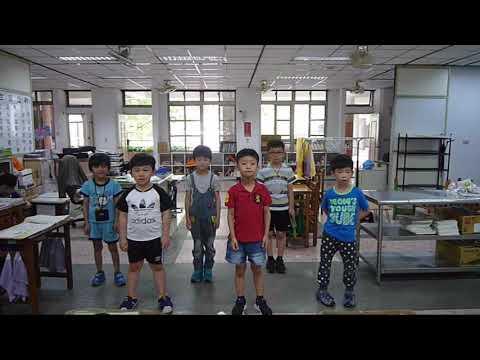 一下閩南語歌曲期中期末唱跳測驗 - YouTube