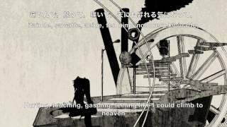 【Anti-Nightcore】Wowaka - Two-Faced Lovers (Subbed)