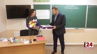 Подарок 11 школе от депутата Курултая