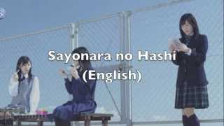 Sayonara no Hashi (English Version)