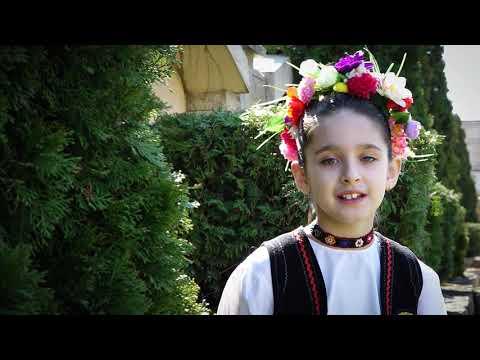 Teo Dantausa - Sunt o fată seineancă