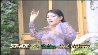 Ghazal Gul - Tal Khkuli Khkuli - Pashto Movie Songs And Dance