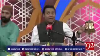 Kalam   Na Man Behooda Girde Kocha   Rafaqat Ali Khan   5 June 2018   92NewsHD