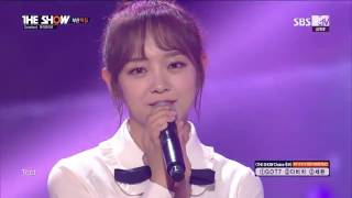 [HD][VOSTFR][LIVE] IOI - Hold Up