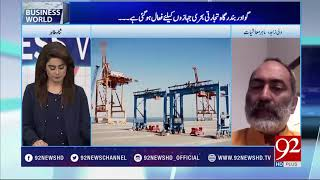 Gwadar port has been active for commercial ships.- 13 March 2018 - 92NewsHDUK