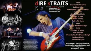 News — Dire Straits 1978 Amsterdam LIVE [audio only]